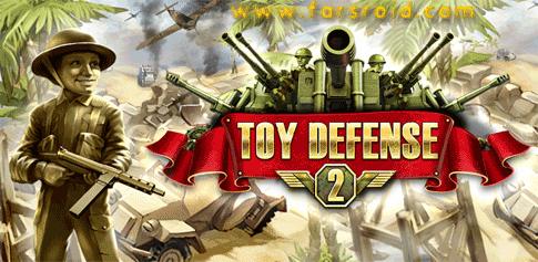 دانلود Toy Defense 2 - بازی استراتژی دفاع اسباب بازی اندروید + دیتا