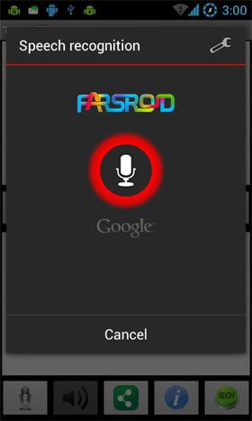 Translator TransZilla Pro Android اندروید