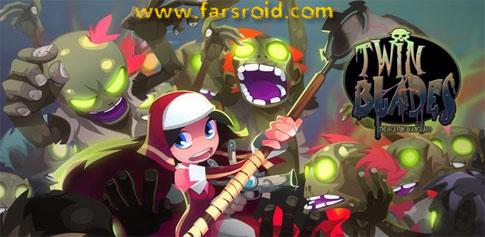 دانلود Twin Blades - بازی جدید کشتن زامبی اندروید + دیتا