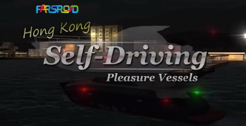 دانلود Vessel Self Driving - بازی کشتی رانی اندروید + دیتا