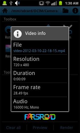 Video Toolbox editor Android برنامه اندروید