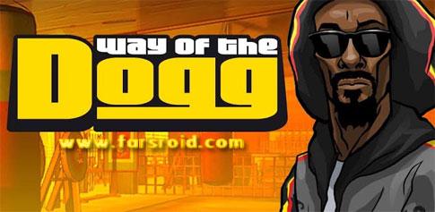 دانلود Way of the Dogg 1.0 - بازی مبارزات خیابانی اندروید + دیتا