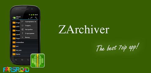 دانلود ZArchiver - برنامه قدرتمند مدیریت فایل های فشرده اندروید