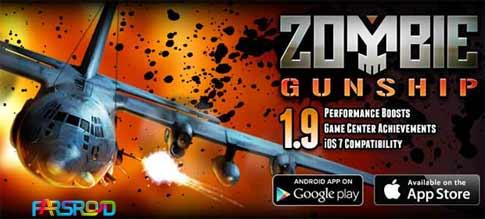 دانلود Zombie Gunship - بازی هواپیمای زامبی کش اندروید
