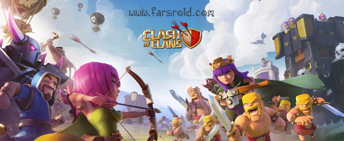 دانلود Clash of Clans 8.709.23 – بازی آنلاین جنگ قبیله ها اندروید