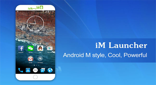دانلود iM Launcher - Android M Launcher - لانچر اندروید 6 !