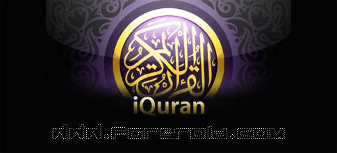 دانلود iQuran Pro 2.5 - نرم افزار جامع قرآن کریم برای اندروید