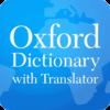 Оxford Dictionary with Translator-Logo