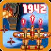 1942 Arcade Shooter