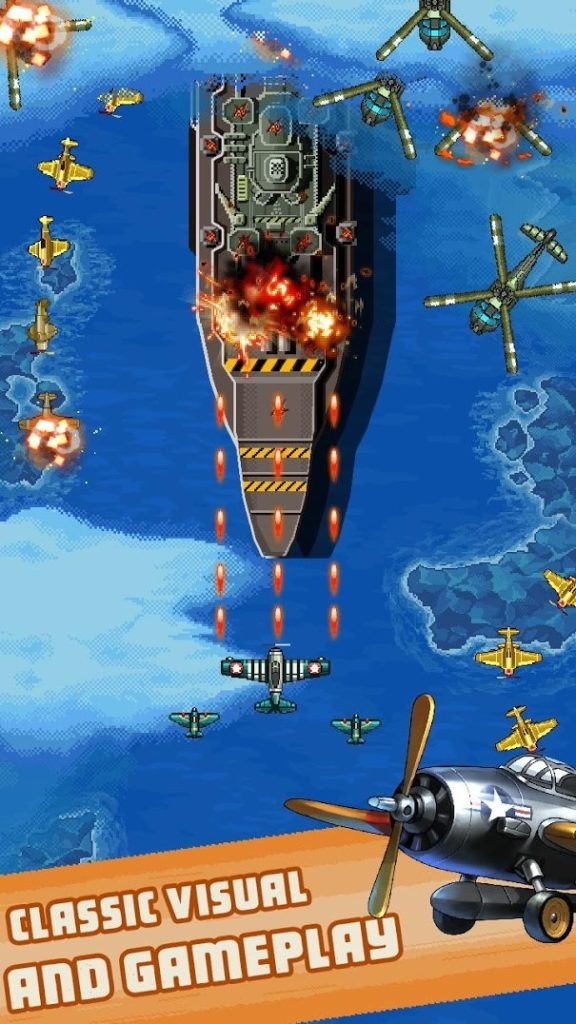 دانلود A 1942 Arcade Shooter 3.34 - بازی آرکید جالب