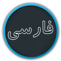 دانلود نسخه جدید زیپ اینفو