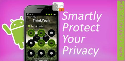 دانلود Smart AppLock - قفل گذاری برنامه ها در اندروید