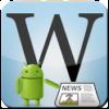Wiki Encyclopedia + Offline