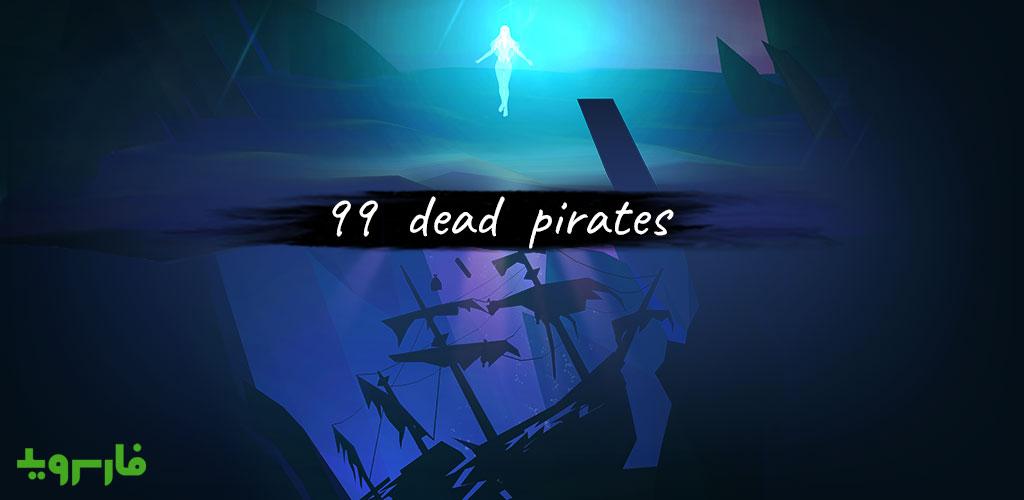 A 99 dead pirates