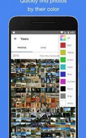 A Gallery Photos Videos.8 175x280 دانلود A+ Gallery Photos & Videos Full 2.2.5.1 – بهترین برنامه جذاب و جالب و خوب گالری آندروید !