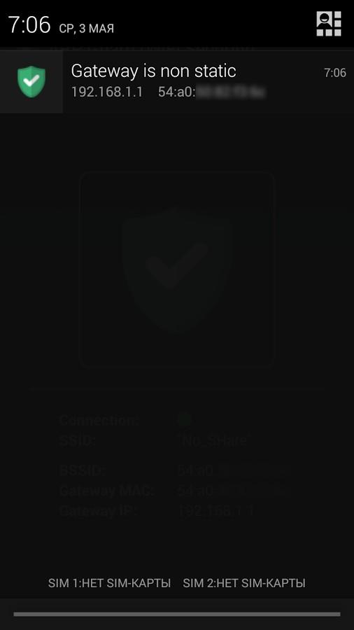 دانلود ARP Guard (WiFi Security) Paid 2.5.8 - برنامه محافظت از شبکه وای فای اندروید + مود