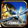 Aircraft Combat 1942 Android Games