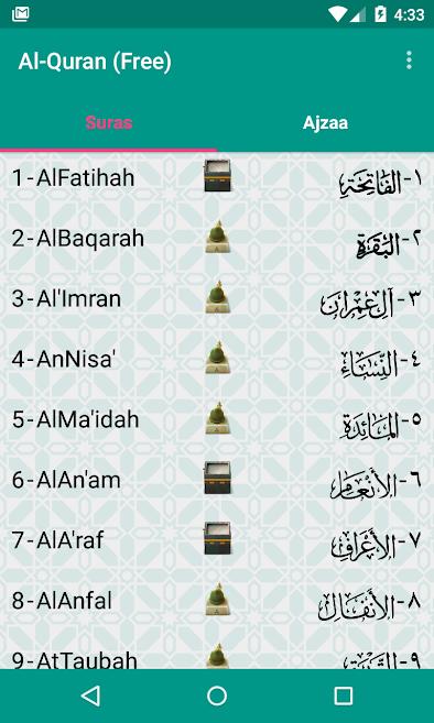 دانلود Al-Quran (Free) 3.3.2 - برنامه رایگان قرآن کریم مخصوص اندروید
