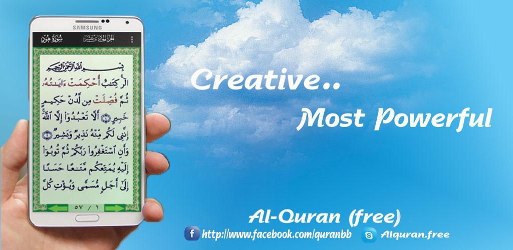 Al-Quran Free