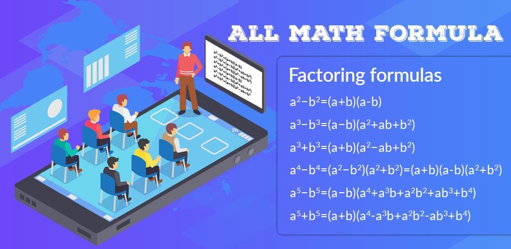 All Math Formula for 11th 12th