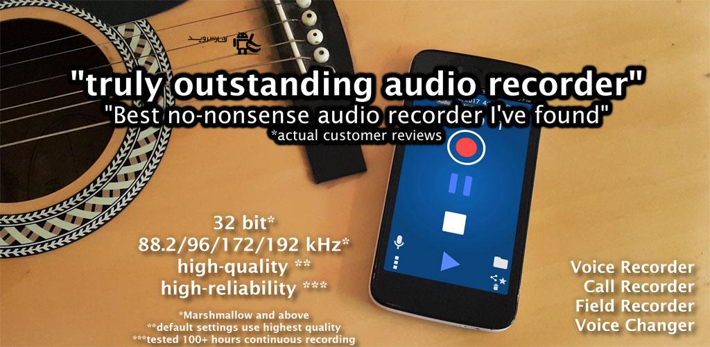 Amazing MP3 Recorder Full