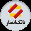 Ansar Bank