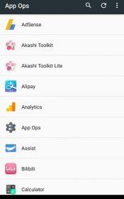 آپدیت دانلود App Ops – Permission manager 0.1.33 – مدیریت دسترسی برنامه های اندروید