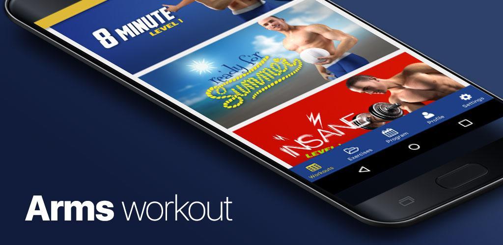 Arms Workout – 4 Week Program Full