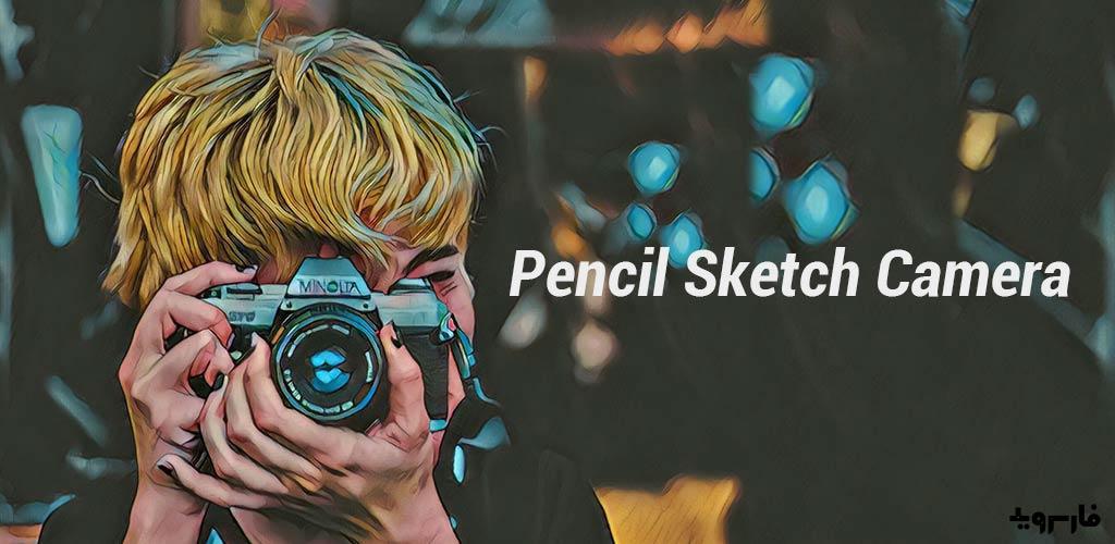 Art Camera -Cartoon,Pencil Sketch Art Effect Photo Prime