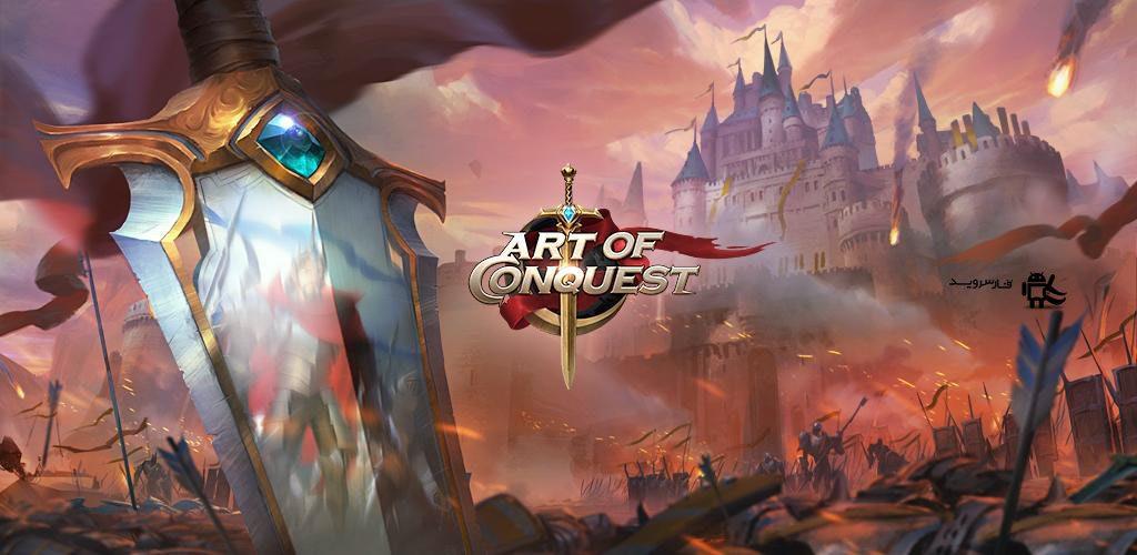 دانلود Art of Conquest 1.19.06 - بازی استراتژی فوق العاده