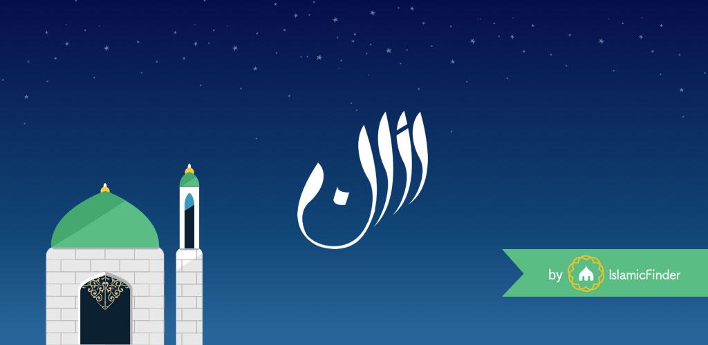 Athan - Prayer Times