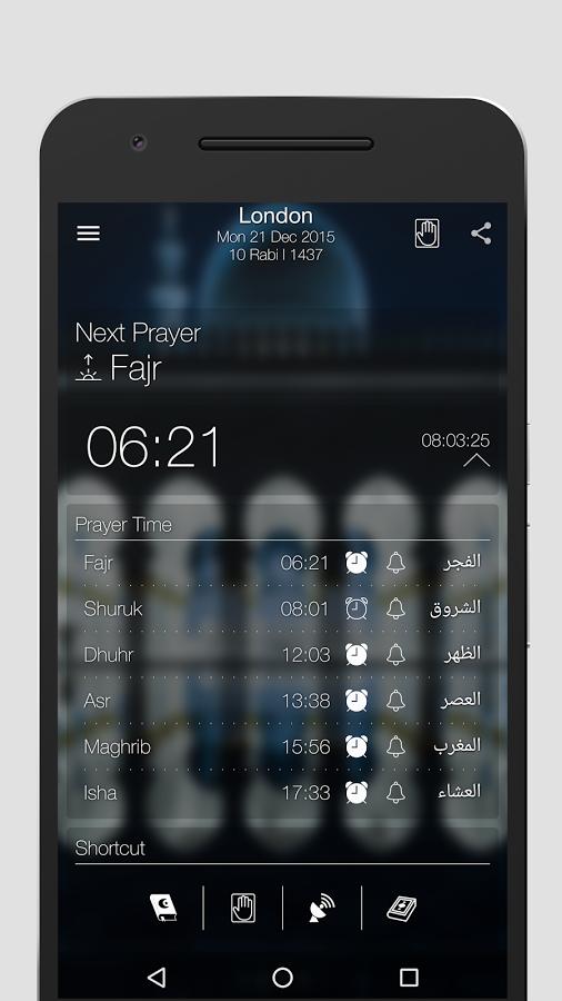 دانلود Athan Pro Muslim: Prayer Times 3.0.32 - برنامه مذهبی و اوقات شرعی کامل اندروید