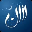Athan Ramadan - Prayer Times Full