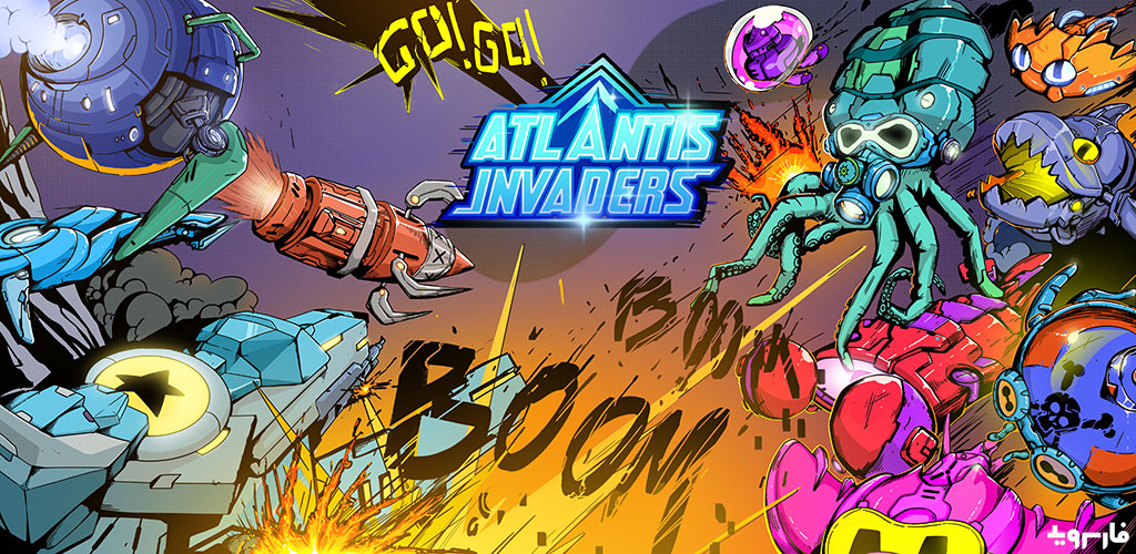 Atlantis Invaders