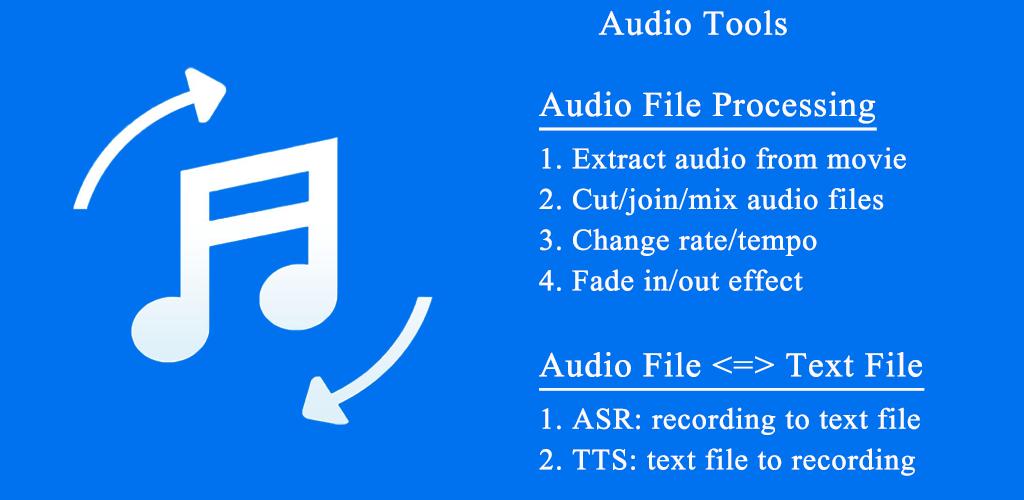 Audio MP3 Cut Mix Merge & Speech to Text & TTS