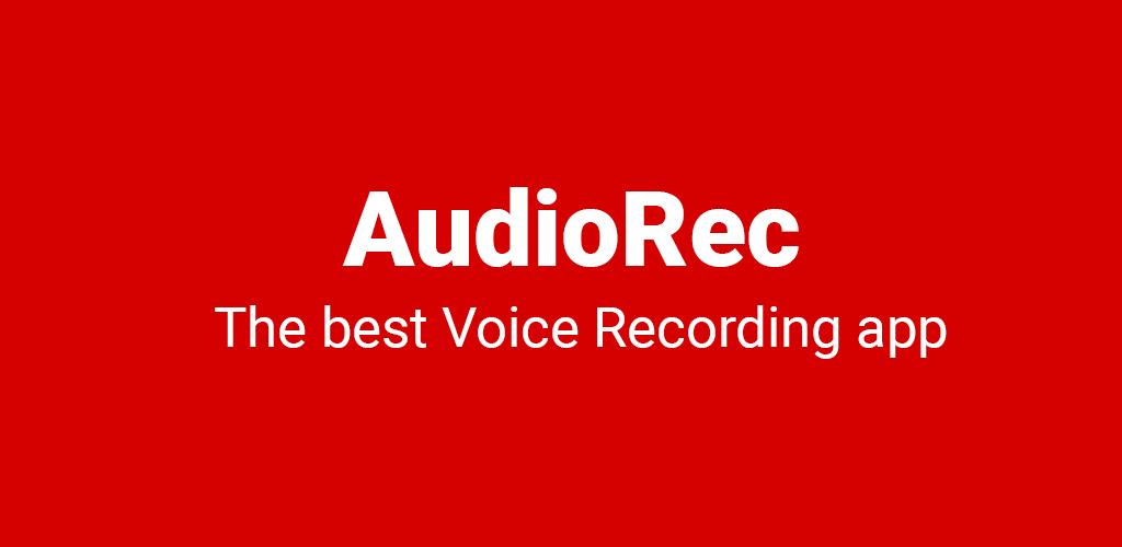 AudioRec Pro - Voice Recorder
