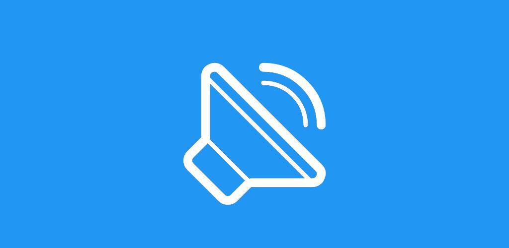 AudioRelay Stream audio from PC (Early Access) Premium