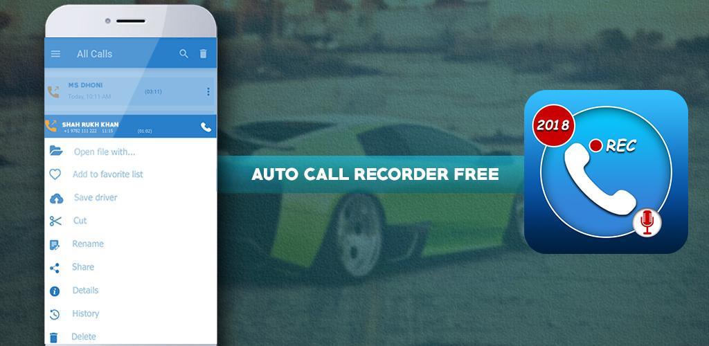 Auto Call Recorder Pro 2018