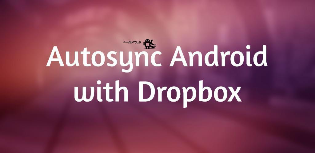 Autosync Dropbox - Dropsync ULTIMATE