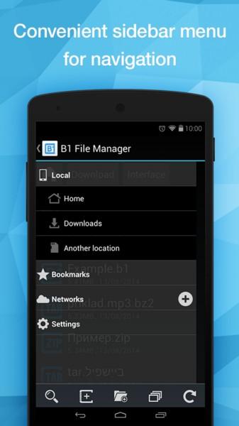 دانلود B1 File Manager and Archiver Pro 1.0.079 - فایل منیجر حرفه ای اندروید