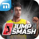 Badminton: Jump Smash Android