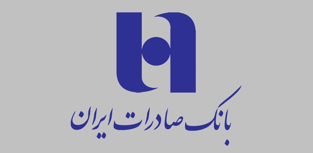 Bank Saderat