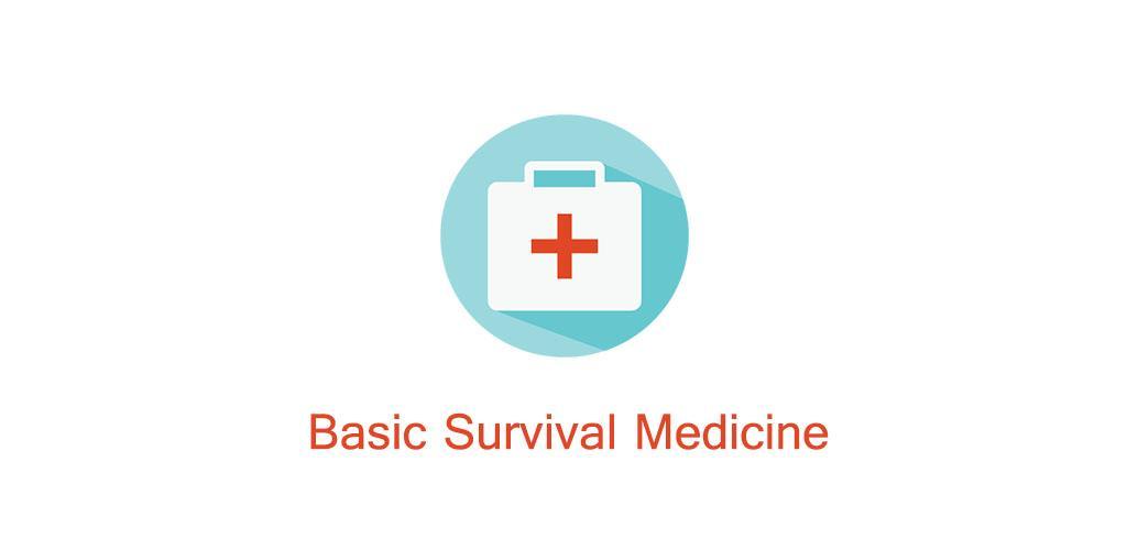 Basic-Survival-Medicine-Ad-Free-