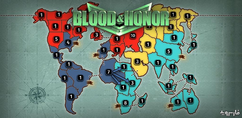 Blood & Honor WW2