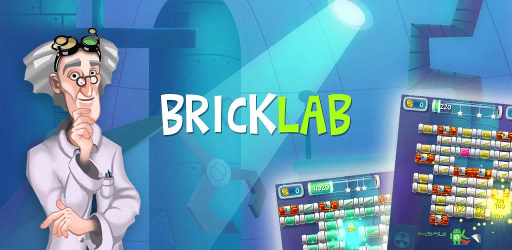 Brick Breaker Lab