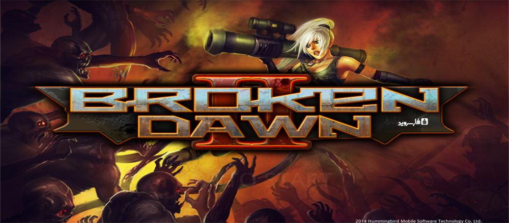 دانلود Broken Dawn II - بازی اکشن فوق العاده و عالی اندروید + مود
