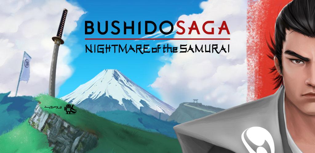 Bushido Saga Android Games