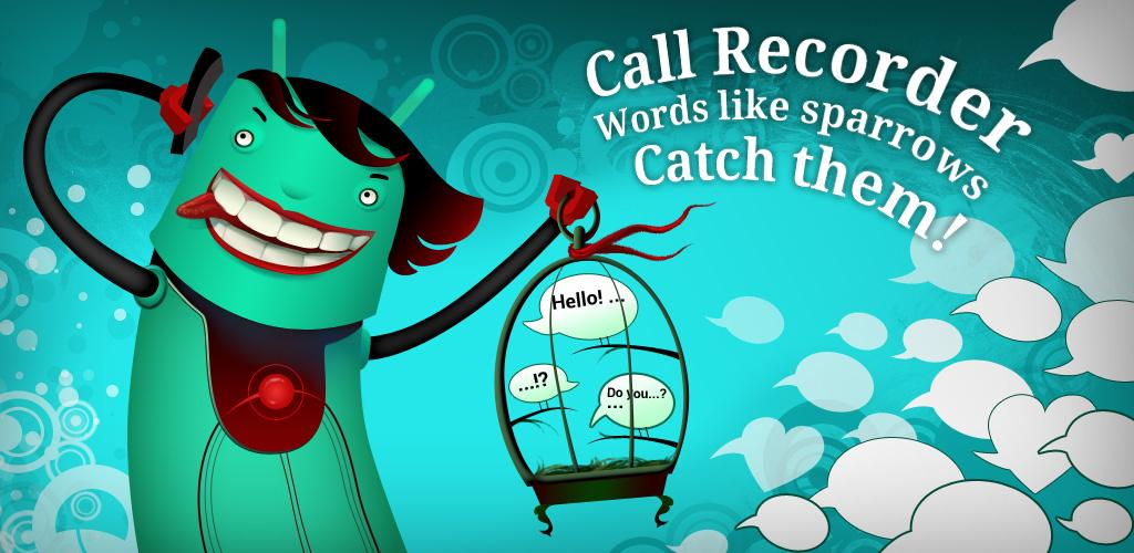 C Mobile Call Recorder Premium