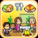 Cafeteria Nipponica
