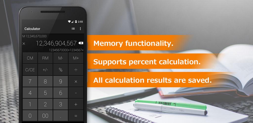 Calculator - Simple & Stylish PRO